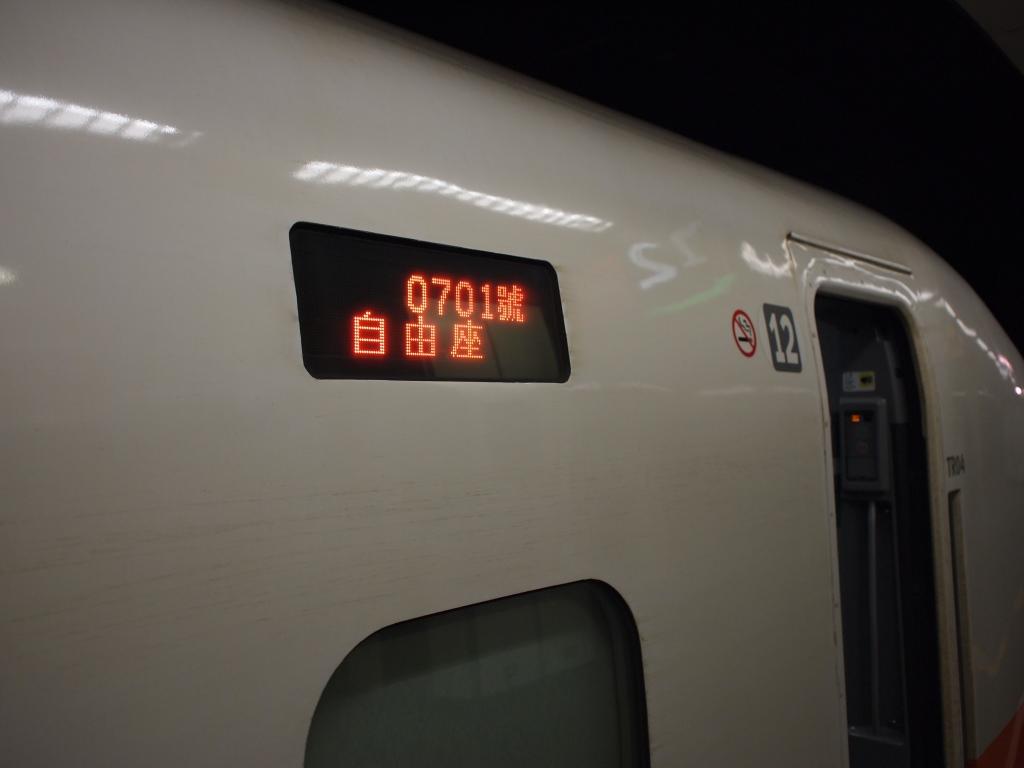 Pc070357