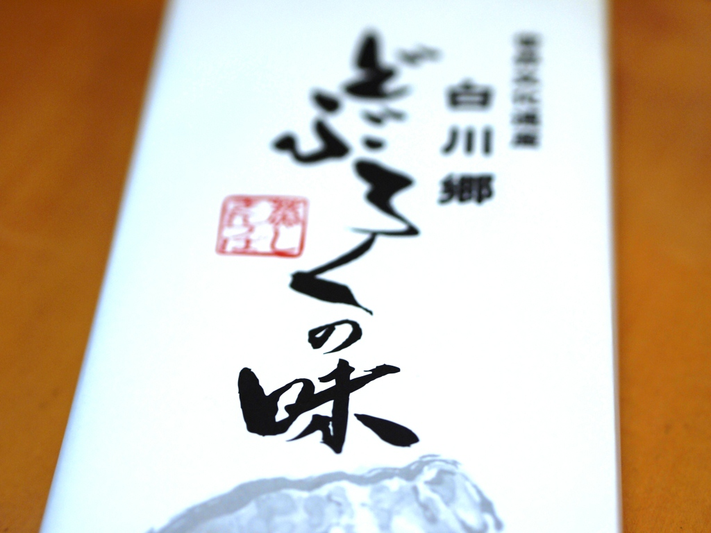 P2090603
