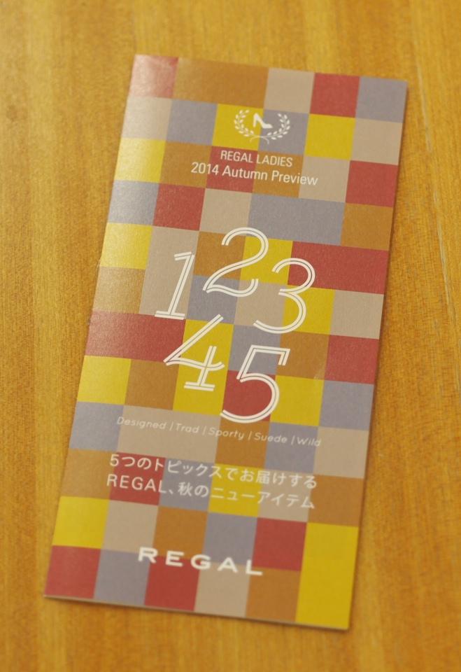 P6281641