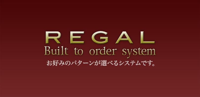 Bb_order