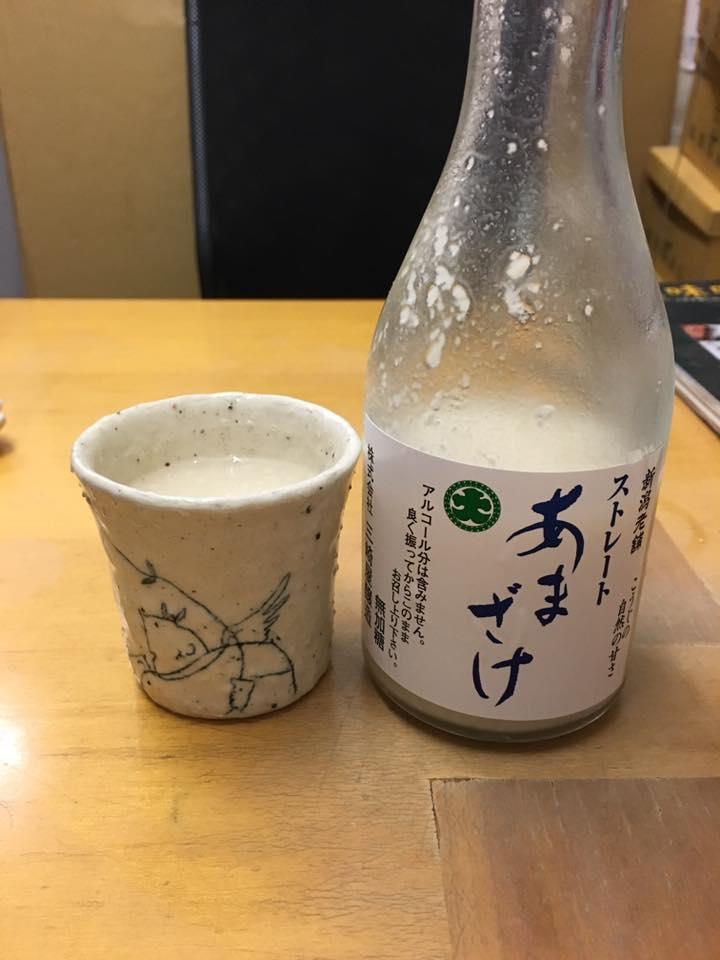 Amazake_2